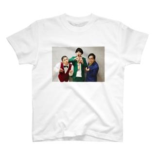 怪奇!偽怪奇 T-shirts
