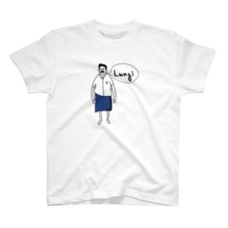ヒンディー語 ルンギーおじさん 青 インド India T-shirts