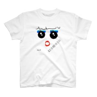 おめかし(きれいバージョン) T-shirts