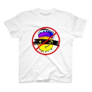 カートゥーンニコ T-Shirt