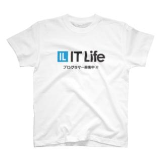 IT Life - プログラマ募集ver Tシャツ