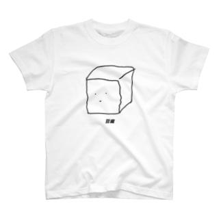 豆腐Tシャツ T-shirts