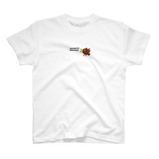 Poet bird T-shirts