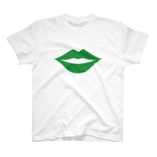 セクシーな唇(グリーン) T-Shirt