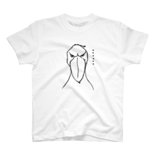 bardの鋭い目つきのハシビロコウTシャツ T-shirts