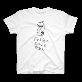 bardのアルミ缶の上にあるミカンTシャツ Tシャツ