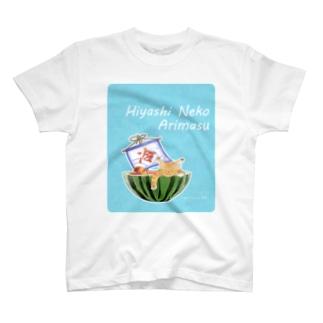 冷やし猫あります 茶トラ T-shirts