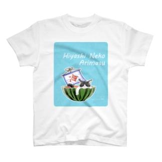 冷やし猫あります ハチワレ T-shirts