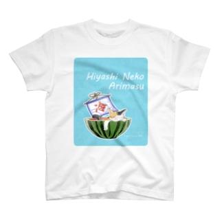 冷やし猫あります 三毛猫 T-shirts