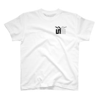 mk-2CHANNELオリジナル(ロゴのみ) Tシャツ