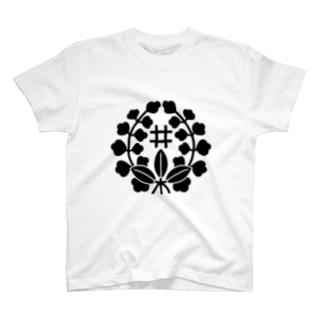 ばら藤に井桁 T-shirts