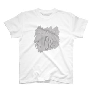 伝説の5.099 T-Shirt