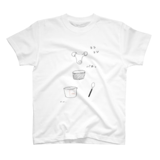 コンコンパカッTシャツ T-shirts