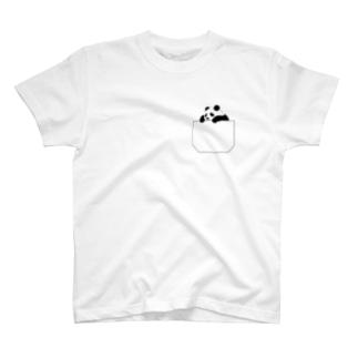 ポケットからひょっこりパンダ T-Shirt