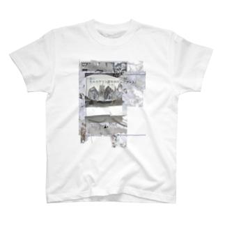 Qi⠋_ T-shirts