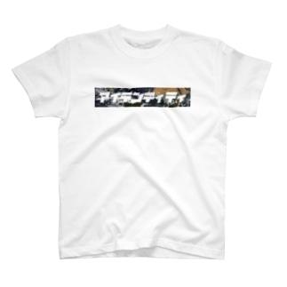 アイデンティティ T-shirts
