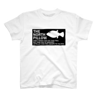 キタマクラTシャツ① T-shirts