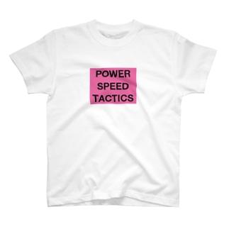 力・技・戦術 T-shirts