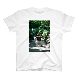 やーい!お前んちTシャツ T-shirts