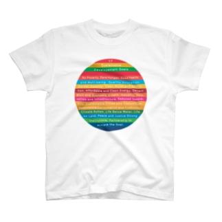 SDGs - 17 Sustainable Development Goals - english ver. - T-Shirt
