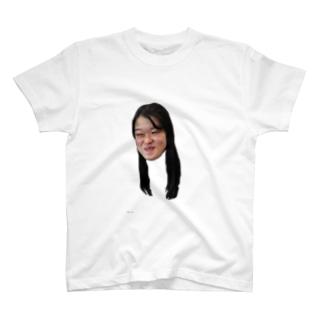 はづき誕生日おめでとう T-shirts
