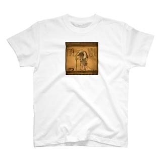 ぽめら兄ぃやんのモルビス神 T-Shirt