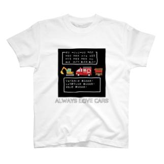 のりもの ドラクエ風 T-shirts