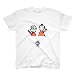 祖父祖母と孫 T-shirts