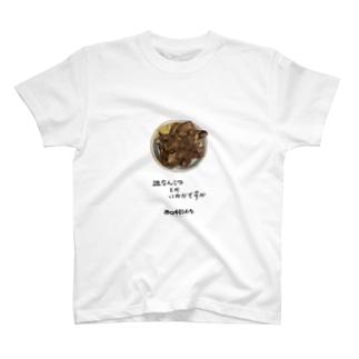 皿なんこつ T-shirts
