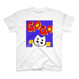 全力応援!あおちゃぽこ! T-Shirt
