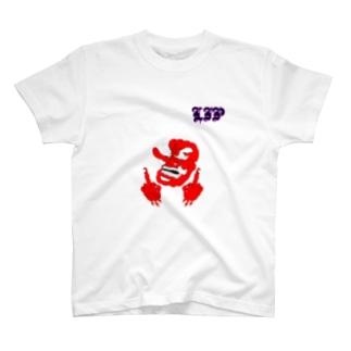 い T-Shirt