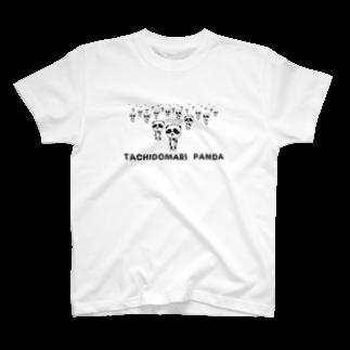 kishimiの立ち止まりパンダ(ロゴ入り) T-shirts