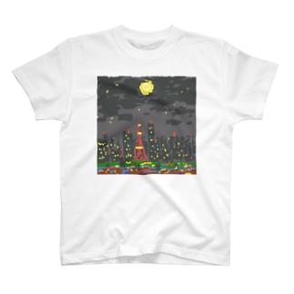 夜景さん。 T-shirts