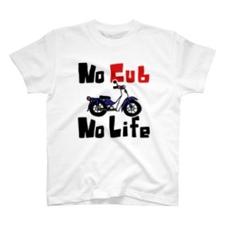 No Cub No Life(スーパーカブ) T-shirts