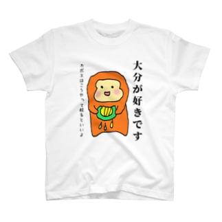 大分の猿(カボス) T-shirts