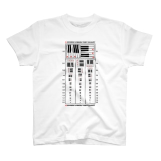 よシまるシンのCコード視力検査表 T-shirts