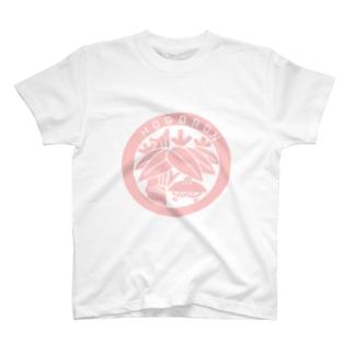 HÖGBRON T-shirts