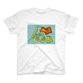 出会い T-shirts