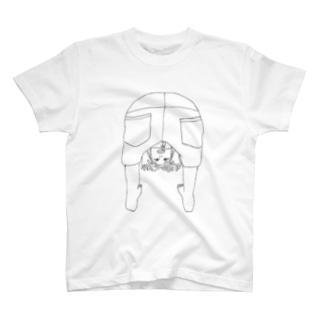 ガォーのりっこ 線画イラスト T-shirts
