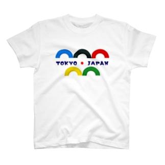 五輪 タイヤ遊具 TOKYO  JAPAN T-shirts
