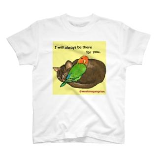 ニャンとパラキートの昼寝 T-shirts