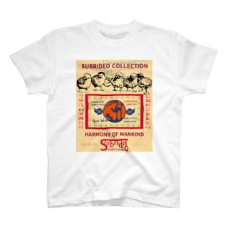 仲良し雛! T-shirts