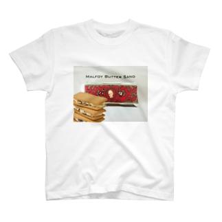 Malfoy Butter Sand T-Shirt