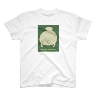 かいぎゅうたちのいるところ(アフリカマナティー) T-shirts