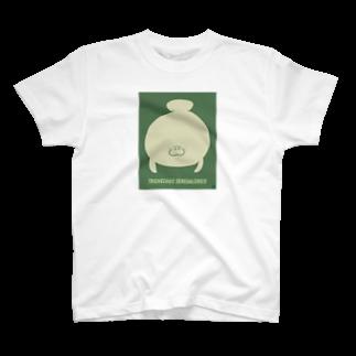 幻想水系branch byいずもり・ようのかいぎゅうたちのいるところ(アフリカマナティー) T-shirts