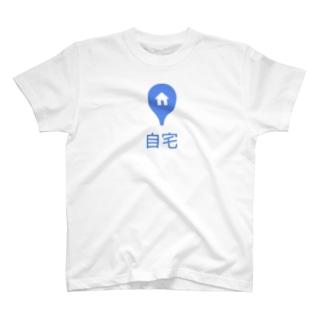 自宅用 T-shirts