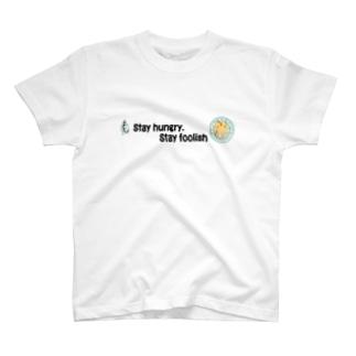 メダカの集まる場所TシャツB(Stay hungry.Stay foolish) T-shirts