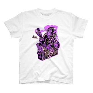 MicMonkey T-shirts