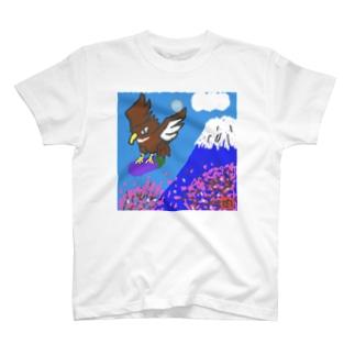 縁起が良いシャツ T-shirts
