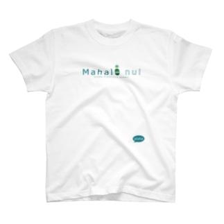Mahalo nui (blue green) 059 T-shirts